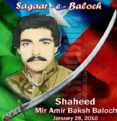 poster of a baloch fighter