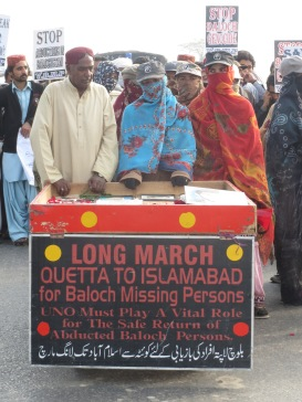 VBMP Long March